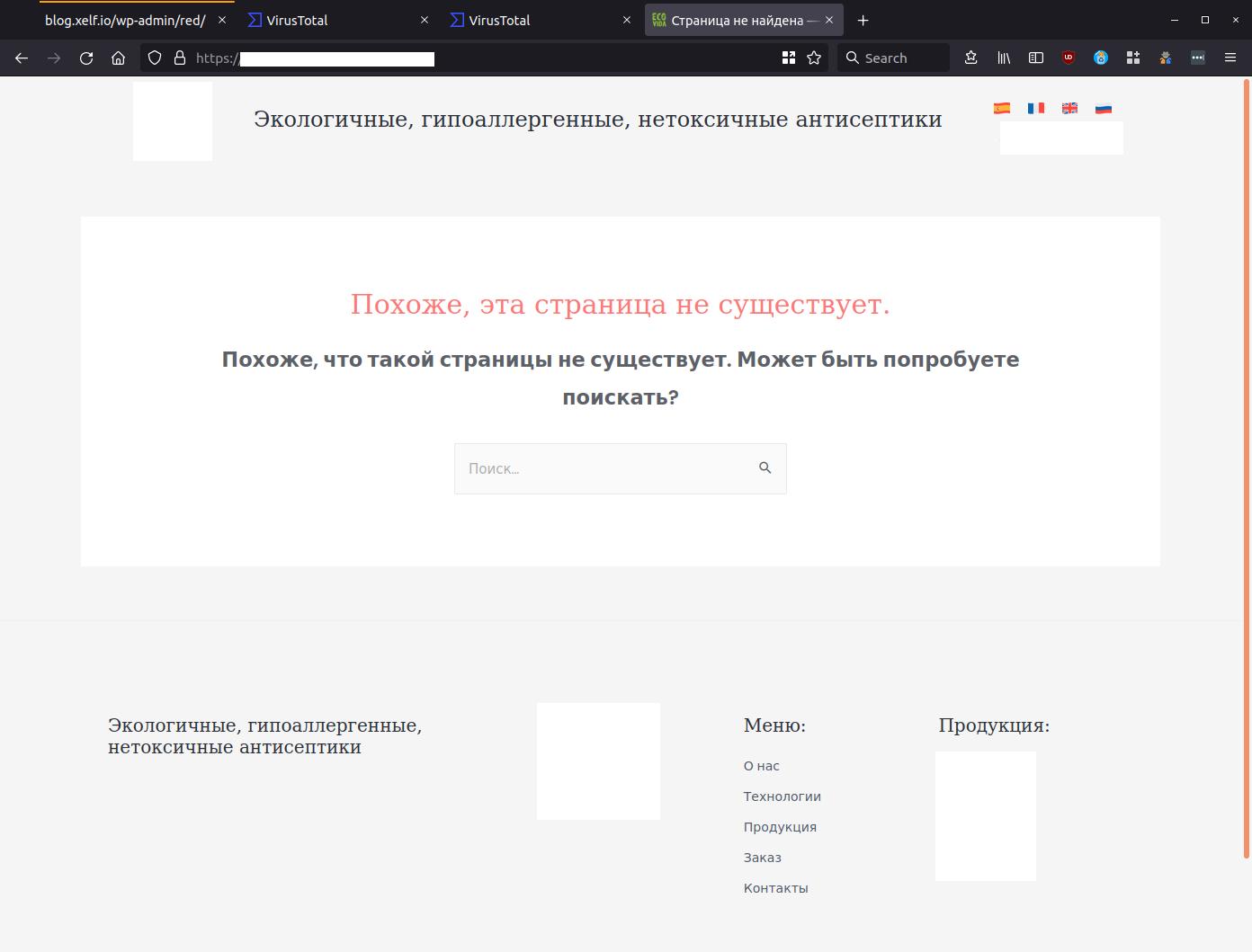 Страница не найдена — ecovida — Mozilla Firefox_653