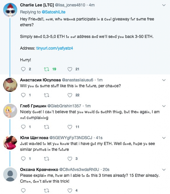 180305-crypto-scam.png