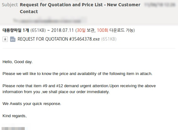 quote request email is actually a malware scam