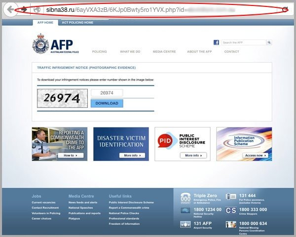 mailguard_AFP_email_scam_ransomwear_landing_page_2.jpg